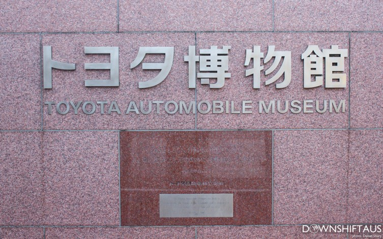 Inside the Toyota Automobile Museum: Part 1