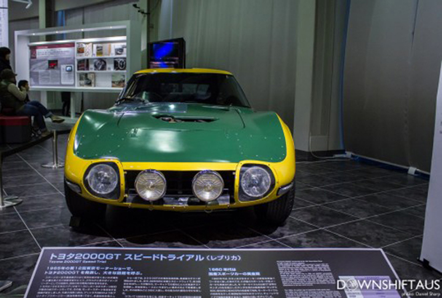 Inside the Toyota Automobile Museum: Part 2